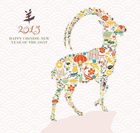 Chinese New Year 2015 — Year of the Goat/Ram/Sheep