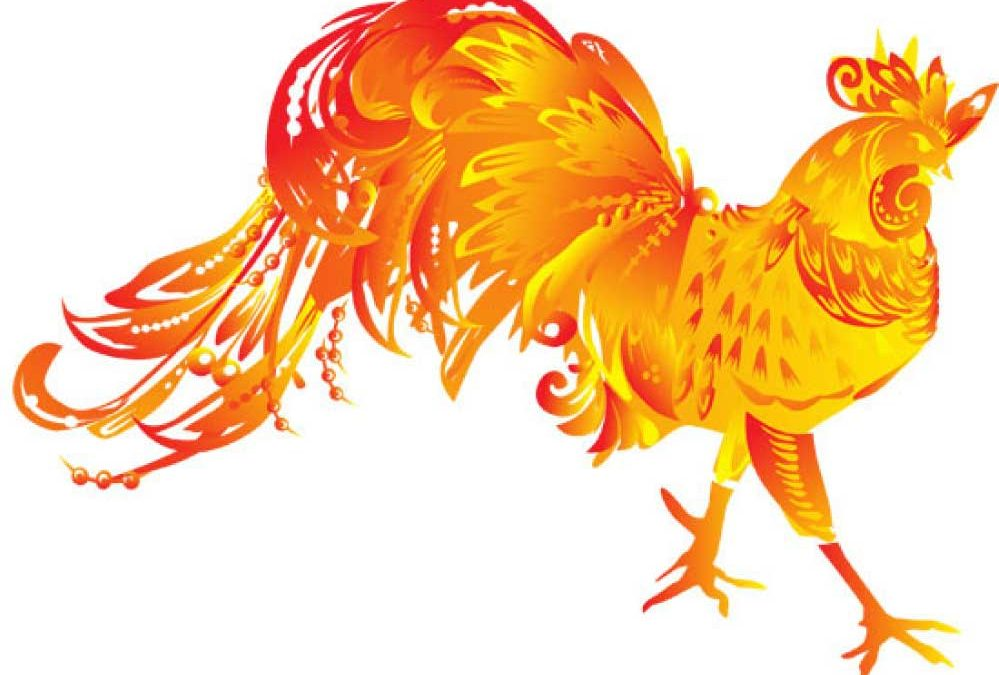Chinese New Year 2017 – Year of the Fire Rooster
